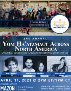 April 11 concert flier